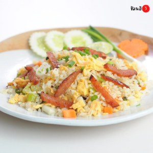 Fried Rice with Chinese Sausage and Fried Egg