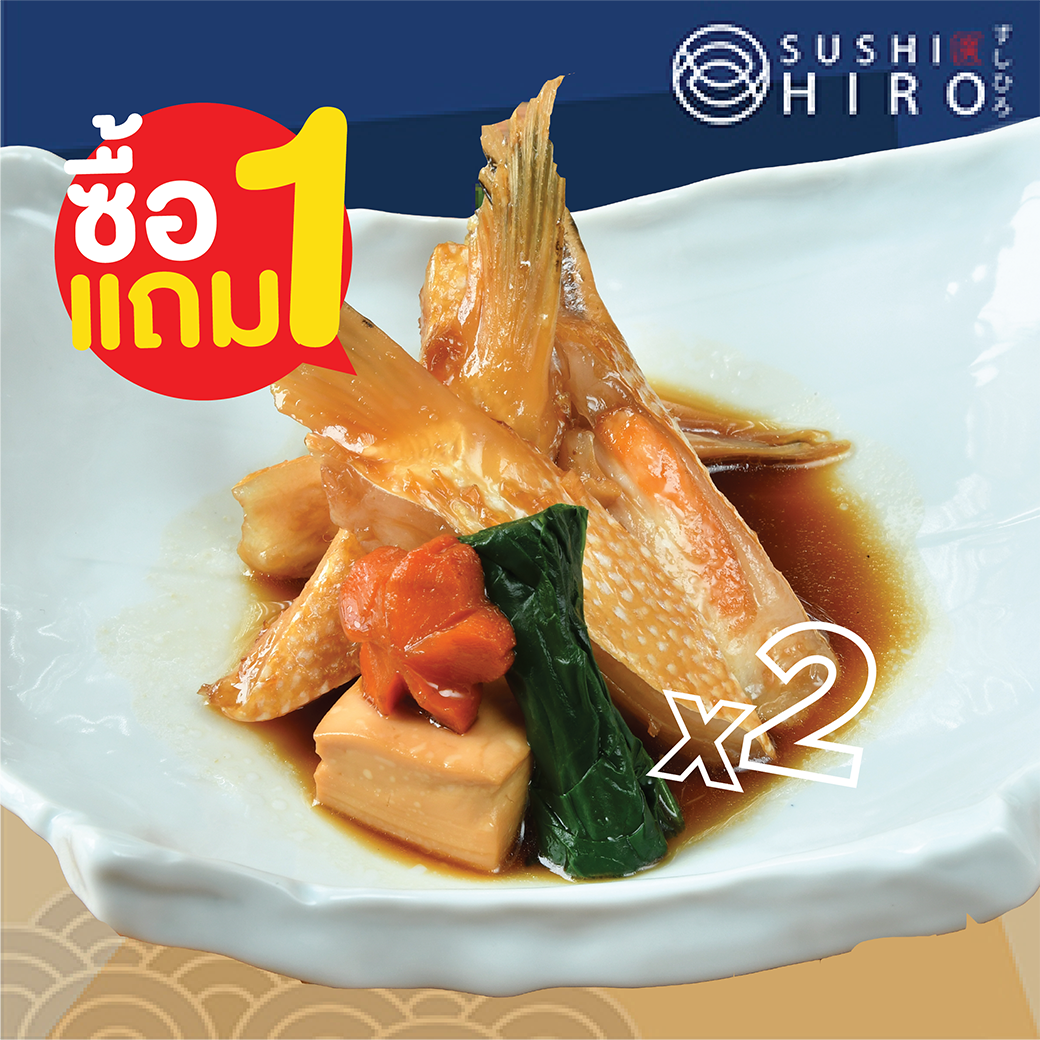 [ 1 Free 1 ] Salmon Toro Fin Nitsuke