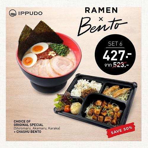 RAMEN X BENTO SET 6