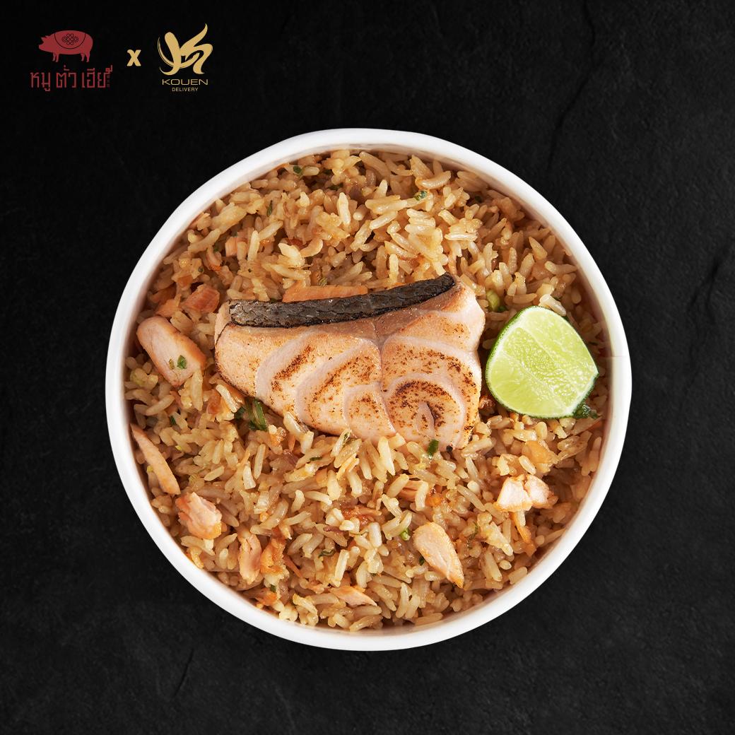 Salmon Fried Rice