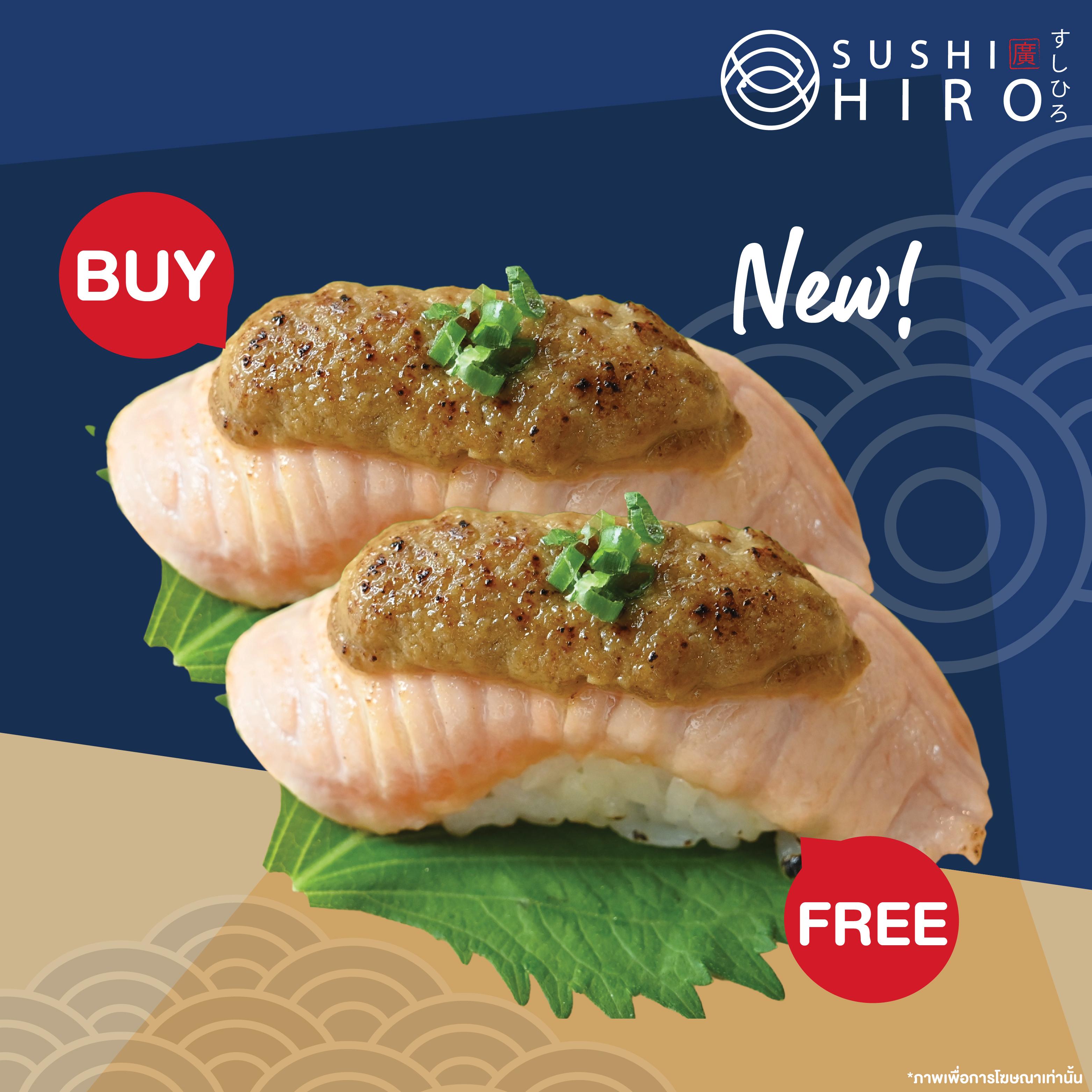 [ 1 Free 1 ]  New! Salmon FoieGrasLava Sushi