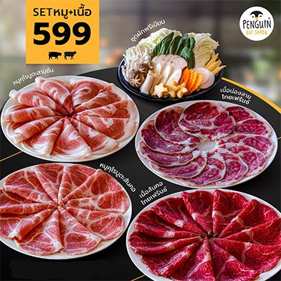 Set Pork + Beef 599