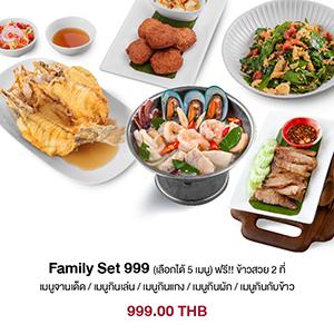 Family Set 999