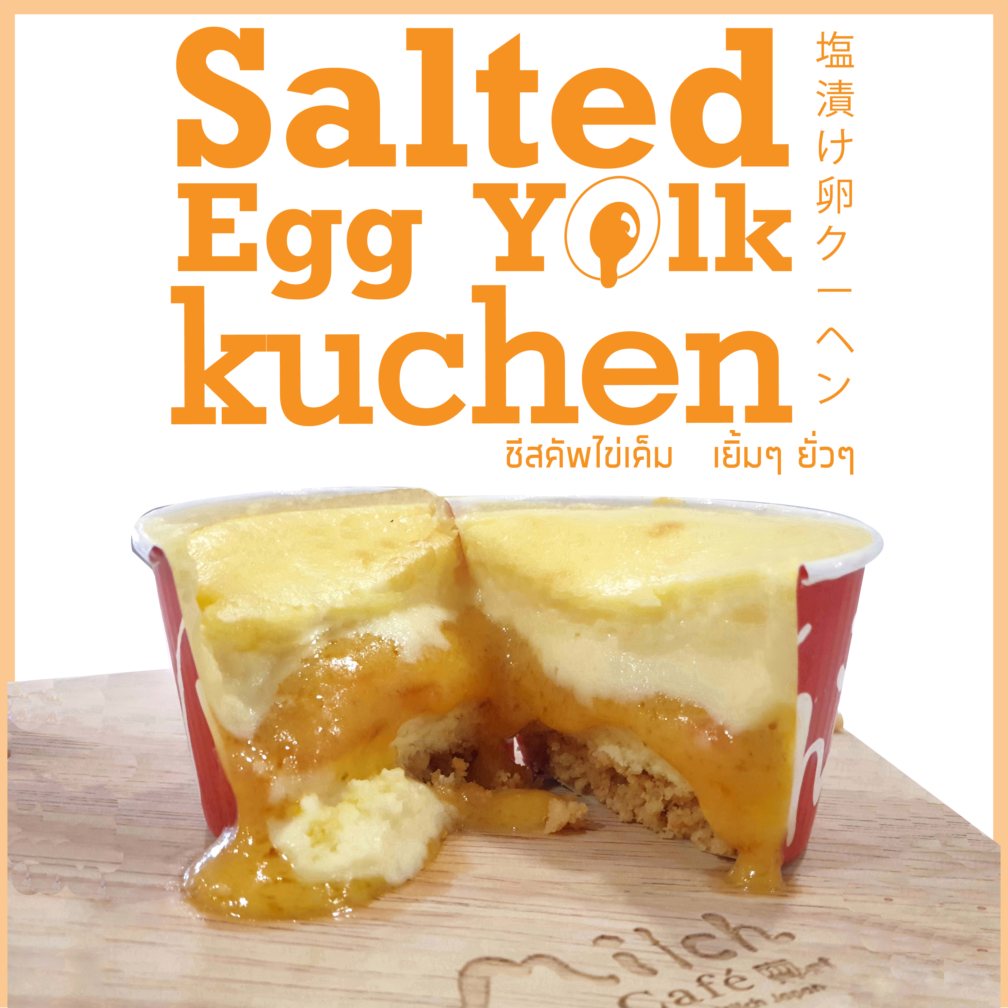Salted Egg Yolk Cheese Cup