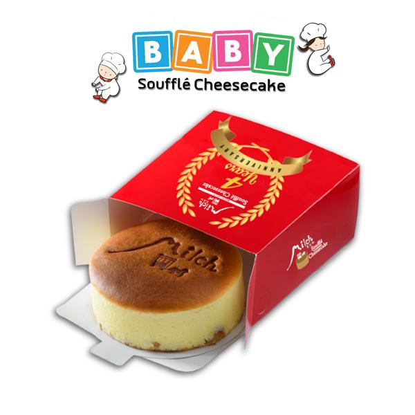 Baby Souffle Cheesecake