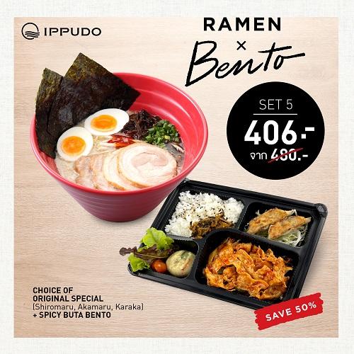 RAMEN X BENTO SET 5