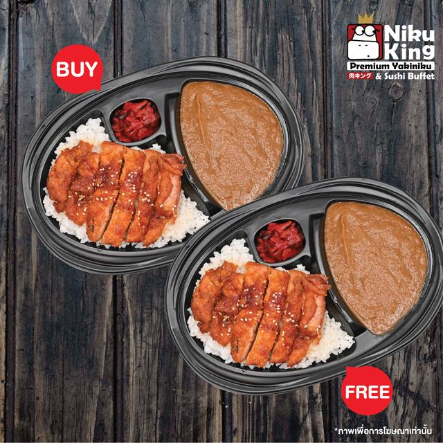 [ NEW ] 1 Free 1  Chicken Steak Curry Free Chicken Steak Curry