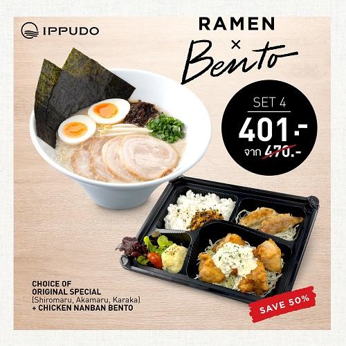 RAMEN X BENTO SET 4