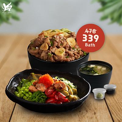 Pork Yaki Don Set  + Yakitori Salad