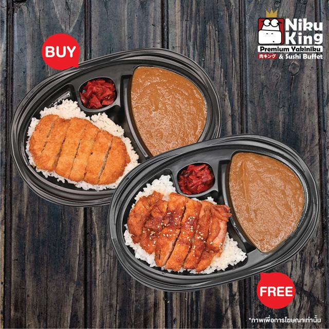 [ NEW ] 1 Free 1 Pork Katsu Curry Free Chicken Steak Curry