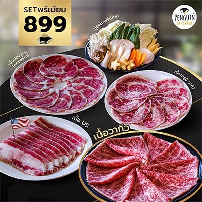 Premium Beef Set 899