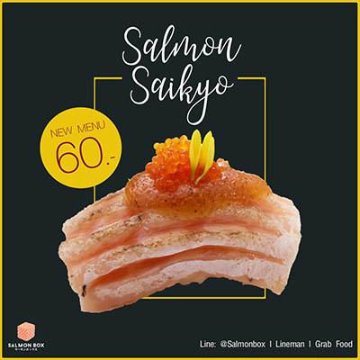 Salmon Saikyo Sushi