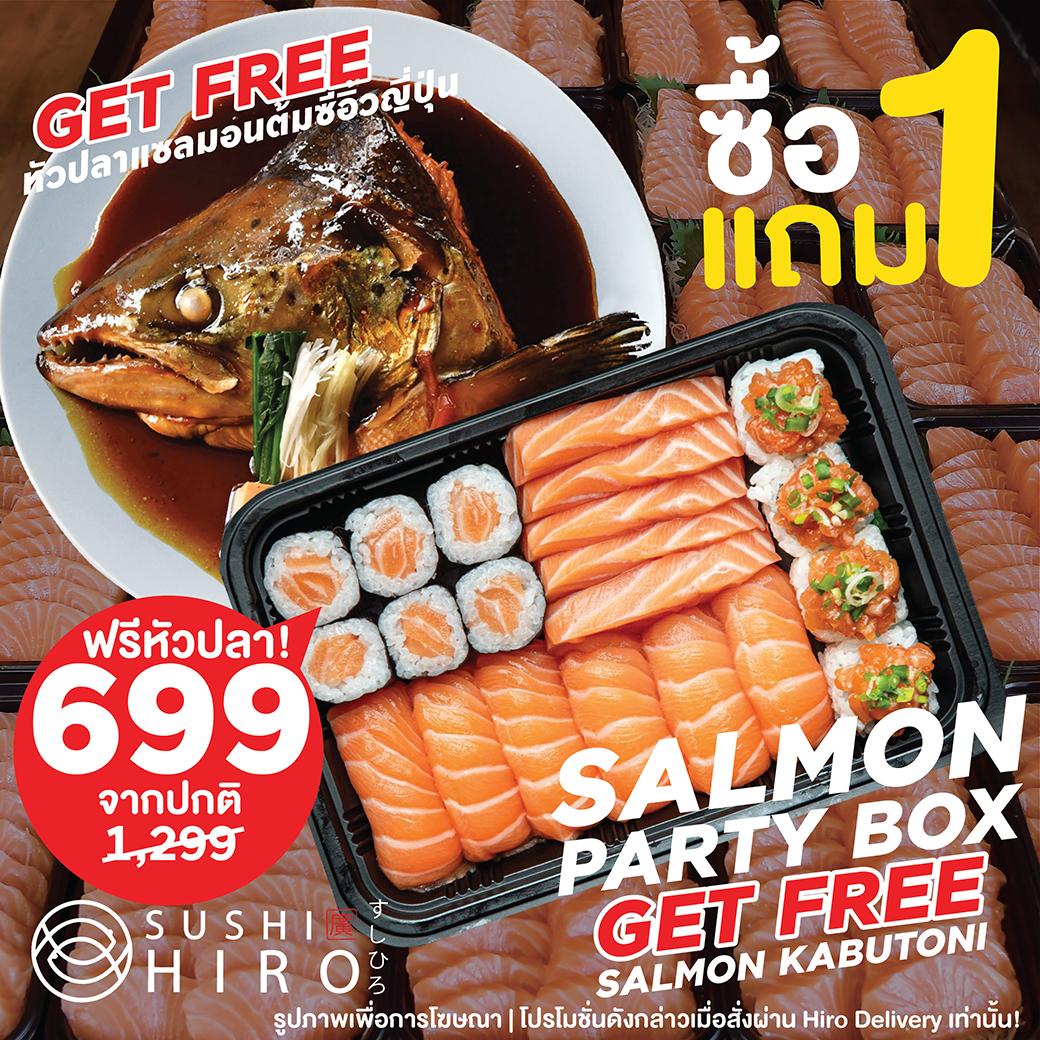 Salmon Party Box! Free Salmon Kabutoni