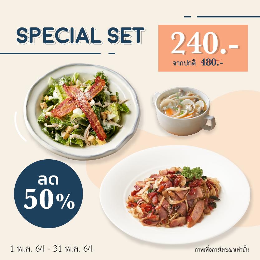 Special Set 240