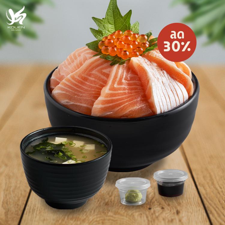Discount 30% - Salmon Two-tone Don Set