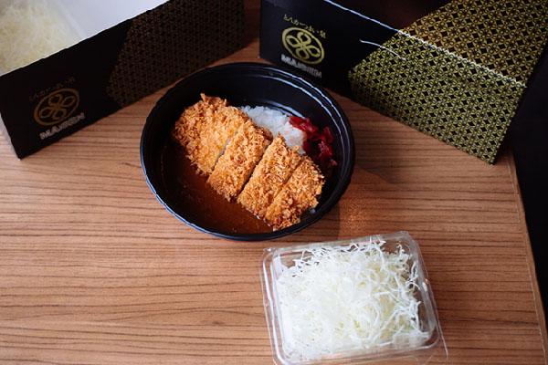 Kurobuta Katsu Curry Rice Set