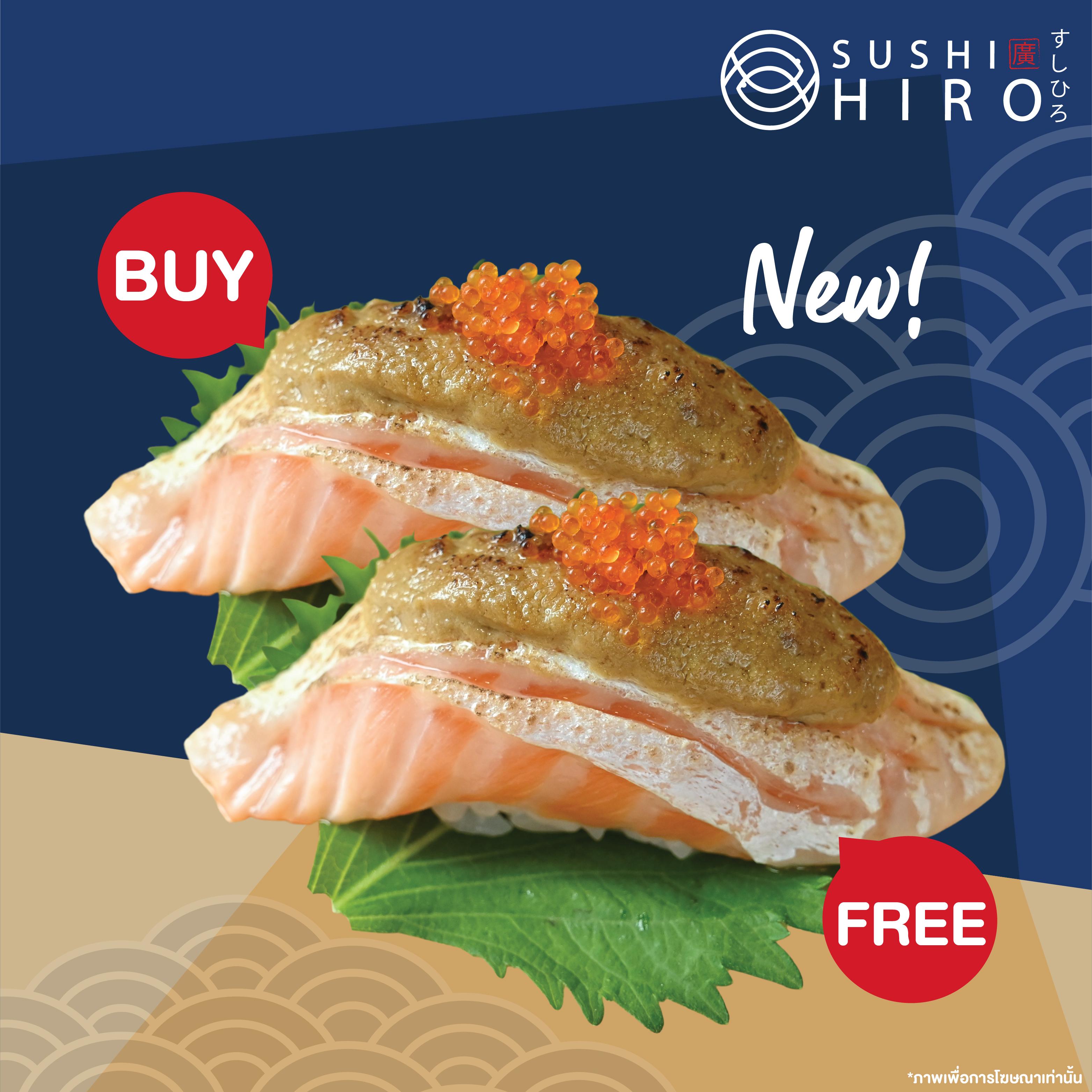 [ 1 Free 1 ] New! Salmon Toro FoieGrasLava Sushi