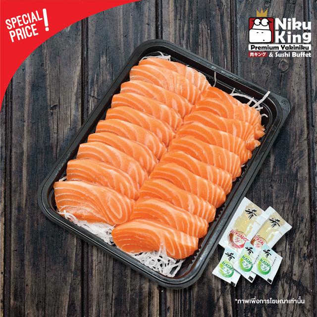 [ Special Price ] Salmon Sashimi 500g