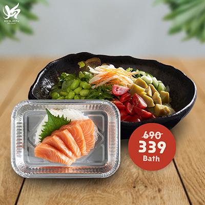 Salmon Sashimi 100 g + Veggie Trendy Salad