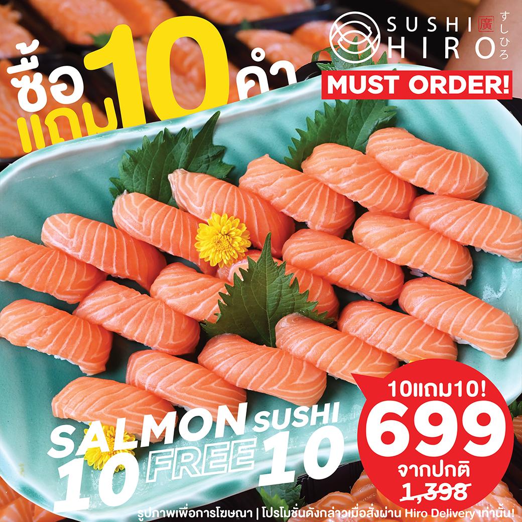 10 FREE 10! Salmon Sushi !!