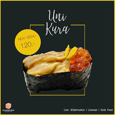 Unikura Sushi