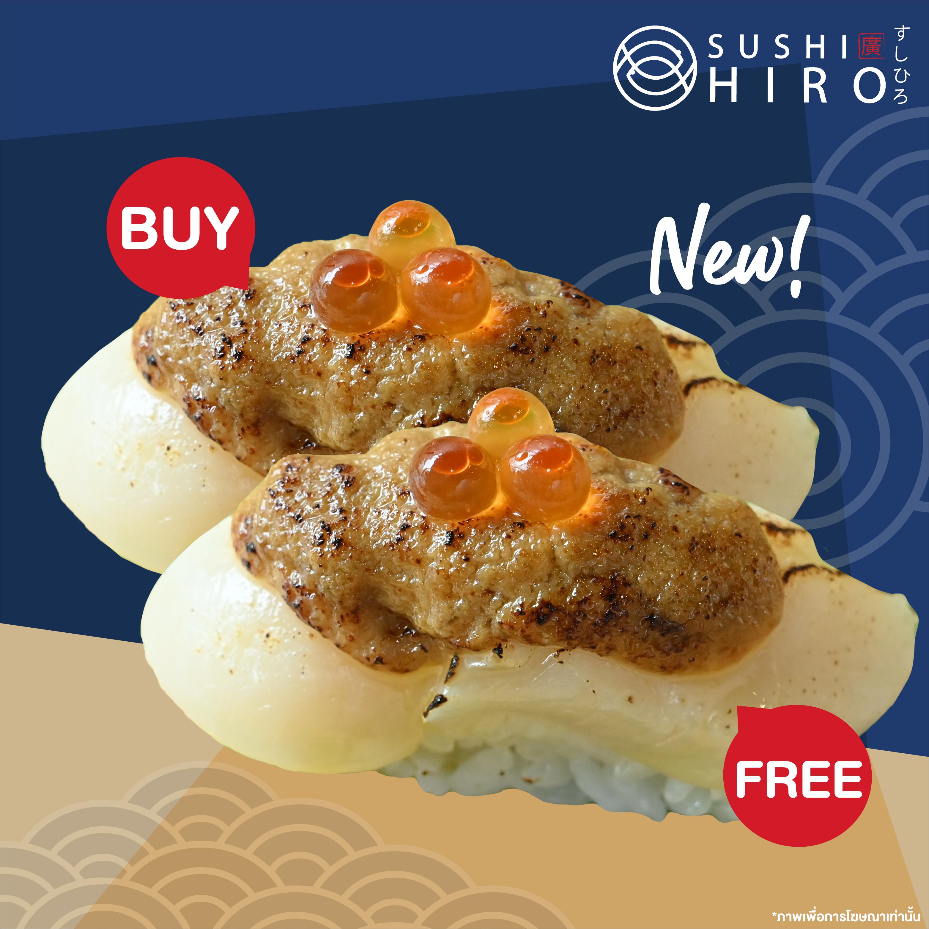 [ 1 Free 1 ]  New!  Hotate FoieGrasLava Sushi