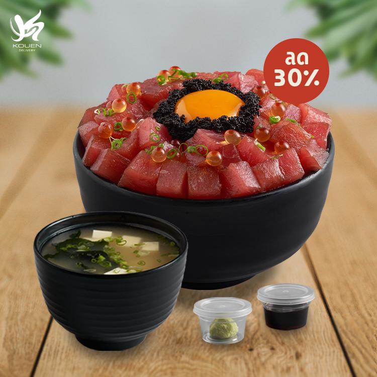 Discount 30% - Tuna Tartar Don Set