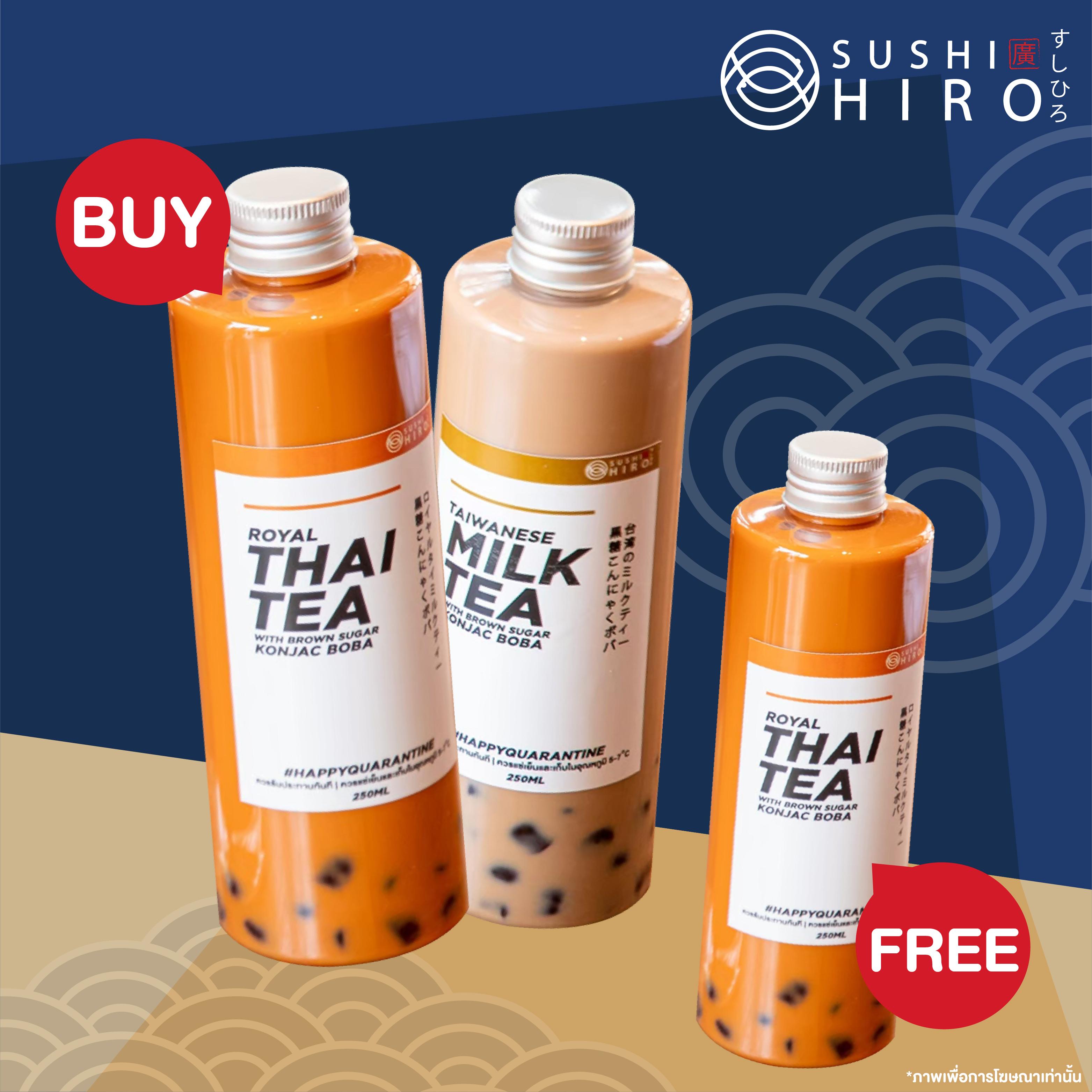 Taiwanese Milk Tea and Thai Milk Tea  Free Thai Milk Tea 1
