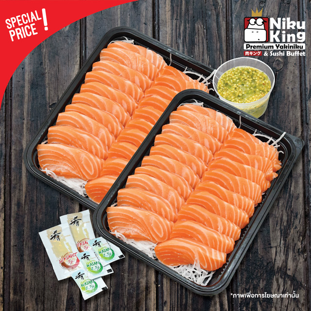 [ Special Price ] Salmon Sashimi 1Kg