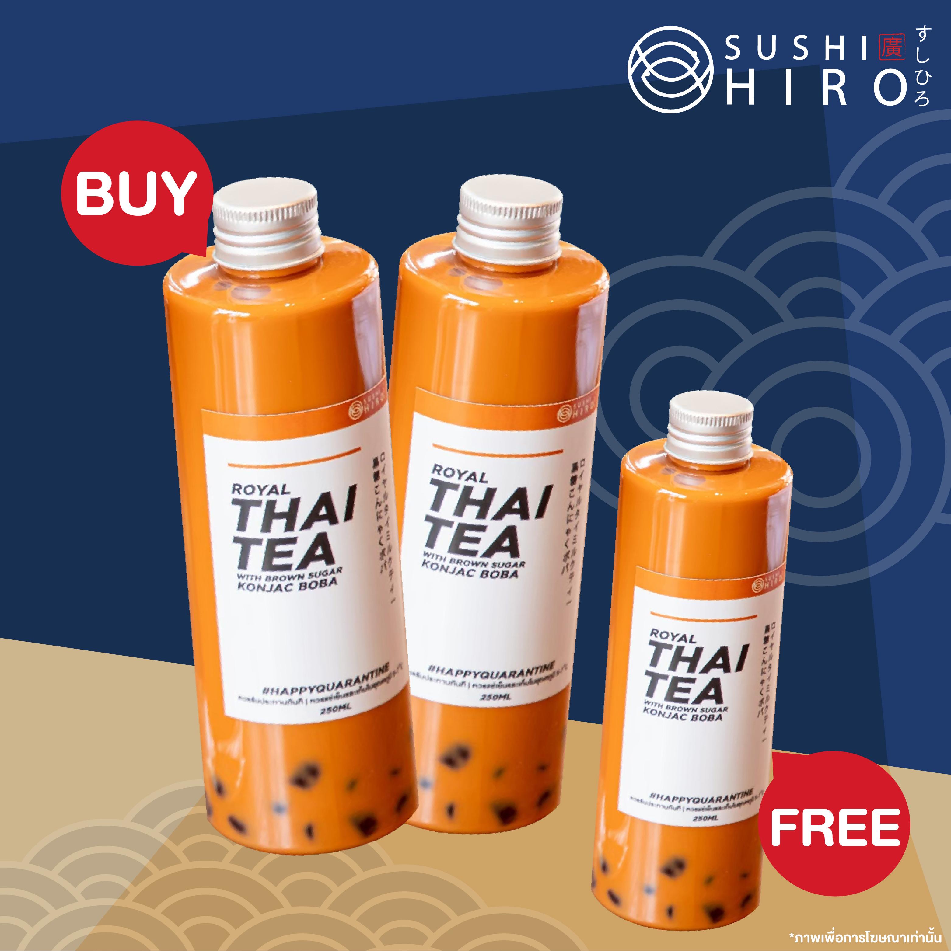 Thai Milk Tea 2 Free 1