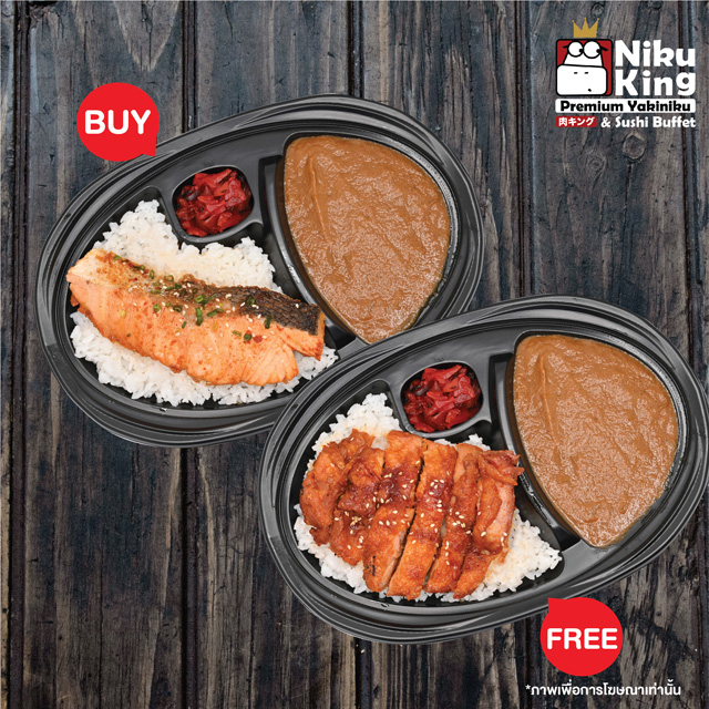 [ NEW ] 1 Free 1 Salmon Steak Curry Free Chicken Steak Curry