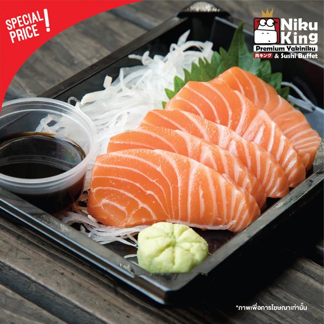 [ Special Price ] Salmon Sashimi 100g