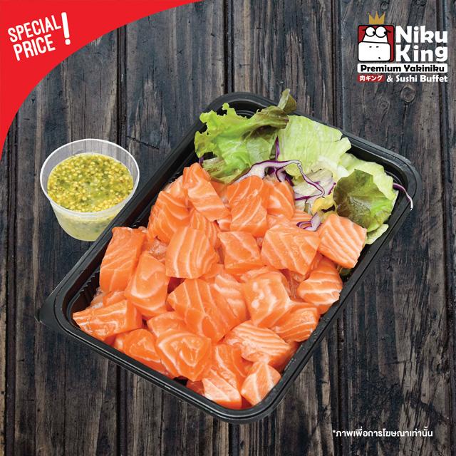 [ Special Price ] Salmon Diced Sashimi 500g