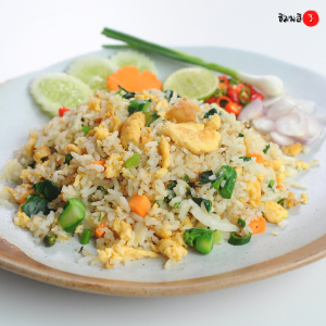 Fried Rice with Salted Fish (Thai Style)