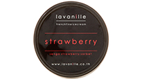 La Vanille strawberry sorbet made with real senga strawberries.