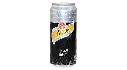 A taste of soda.